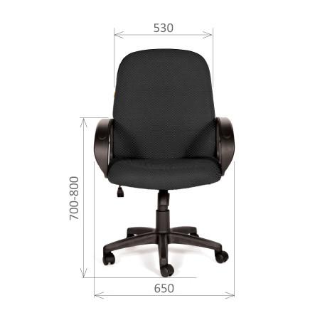 Кресло руководителя Chairman 279 М КЗ