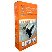 Корректор осанки на автомобильное кресло DRIVER HELP SOLO