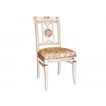 Кресло Сибарит 1-13
