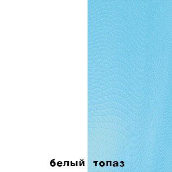 Топаз+белый
