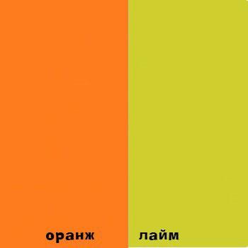 Лайм+Оранж