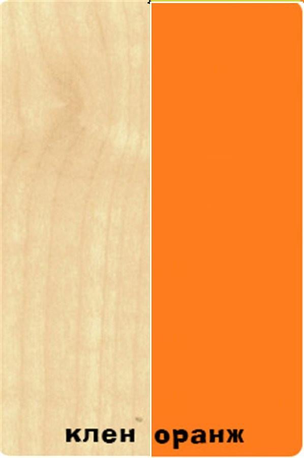 Клён+оранж