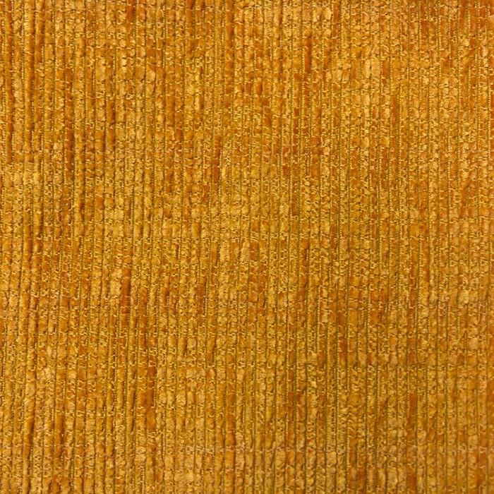 Шинилл оранжевый