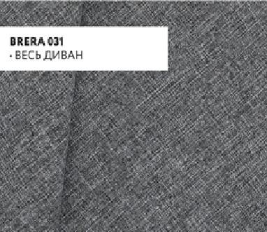 Ткань серый
