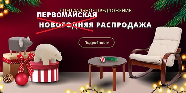 """Акция """"Большая распродажа!"""""""