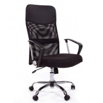Кресло руководителя Chairman 610