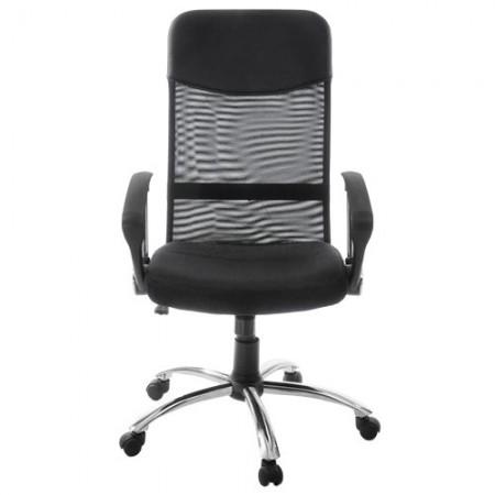 Кресло для персонала Бета