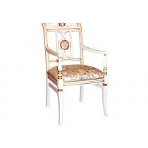 Кресло Сибарит 1-23