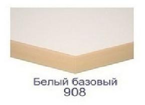 Белый базовый 908