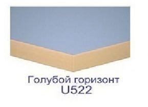 Голубой горизонт U522