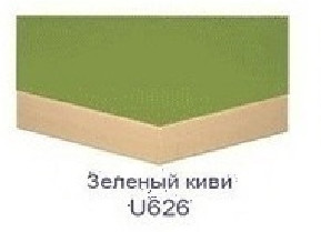 Зелёный киви U626
