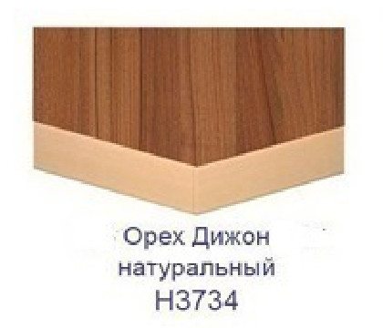 Орех дижан натуральный Н3734