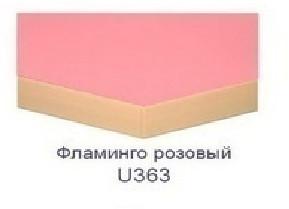 Фламиного розовый U363