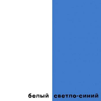 Белый + Синий