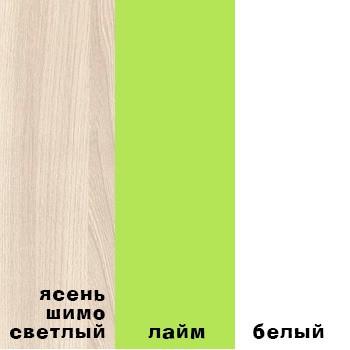 Ясень-лайм-белый