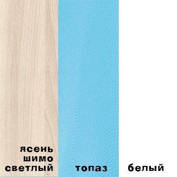 Ясень-топаз-белый